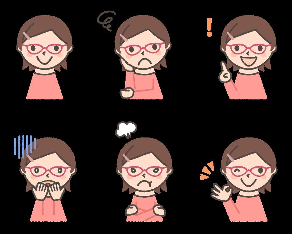 メガネをかけた若い女性の表情イラスト6種 | 可愛い無料イラスト・人物