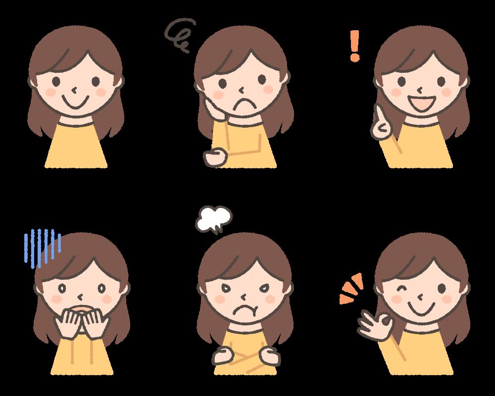 セミロングヘアの若い女性の表情イラスト6種 | 可愛い無料イラスト・人物