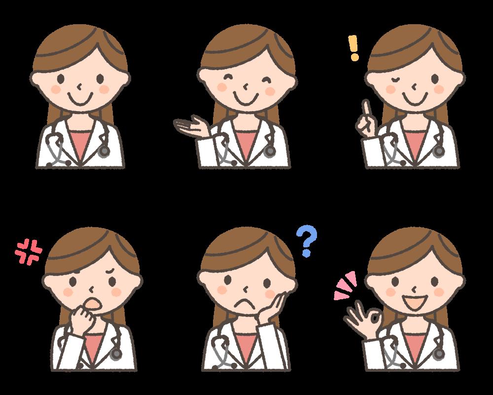 若い女性医師の表情イラスト6種   可愛い無料イラスト・人物素材